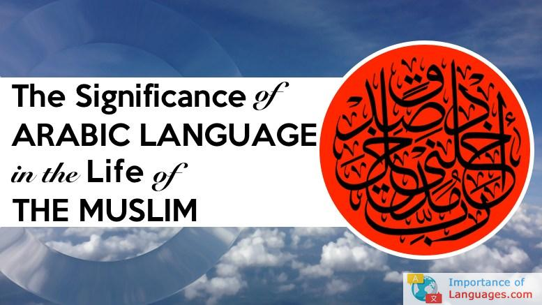 muslim-arabic-language